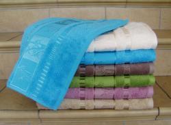 Bambusový uterák Ariatex Organic
