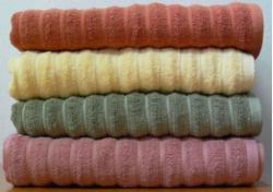 Bavlnený uterák Interimex BR 5372 viac farieb