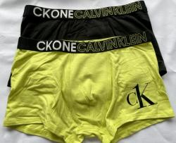 Chlapecké boxery Calvin Klein B700317 vápno