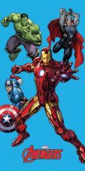 Detská osuška Jerry Fabrics Avengers