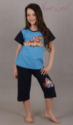 Detské pyžamo Vienetta Secret (kapri) - Formula
