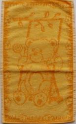 Detský froté uterák - medvedík - veľkosť 30x50 cm