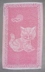 Detský uterák - Mačiatko ružové 30x50 cm