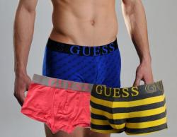 Pánske boxery GUESS U54G1H-3 kusy balenia